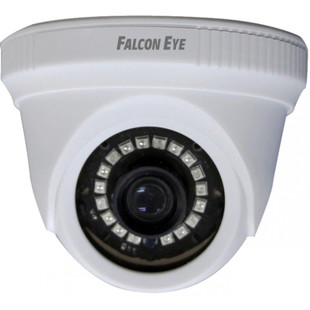Falcon Eye FE-MHD-DP2e-20 3.6мм (белый)